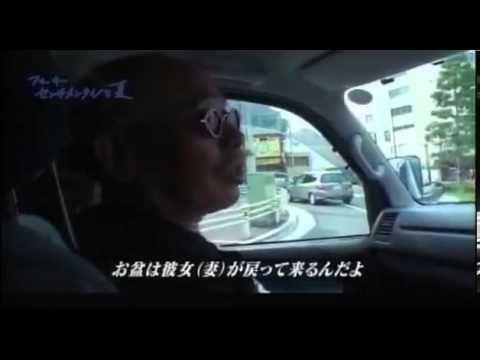 アラーキー・センチメンタルな夏 - YouTube