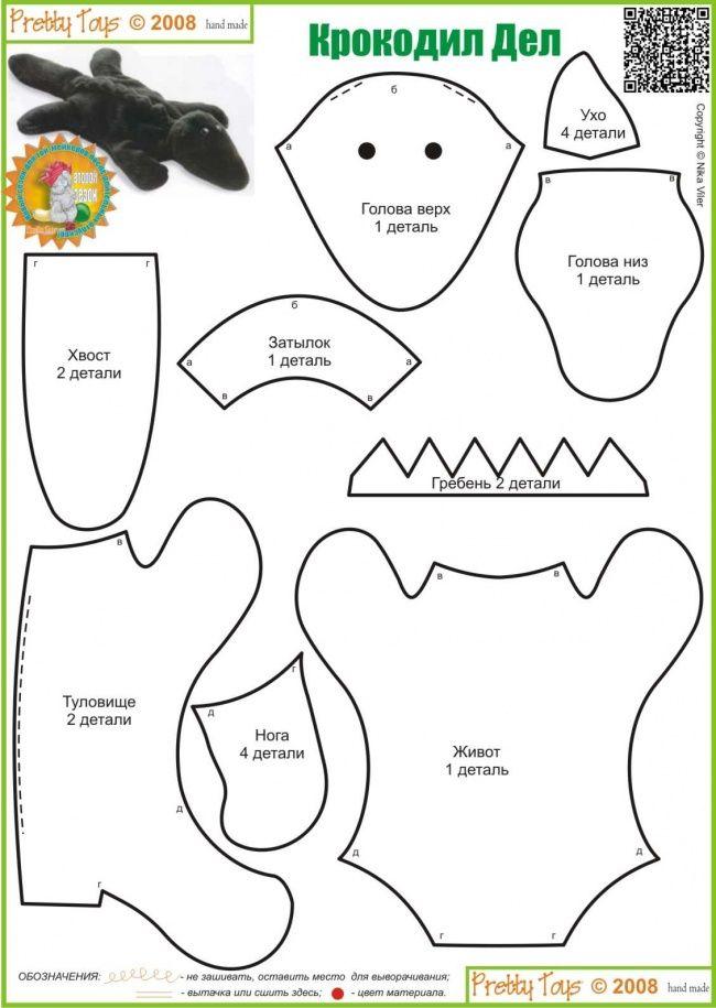 Crocodile Affairs | SEWING: patterns | Pinterest | Crocodile, Toy ...