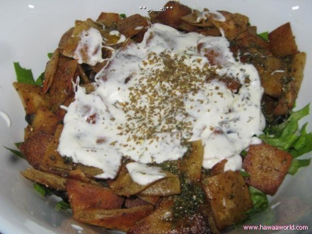سلطة الزعتر منتديات خوات الإسلام Food Food And Drink My Recipes