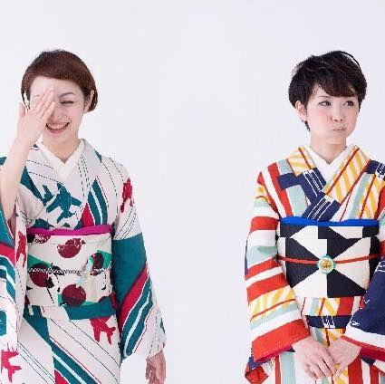 Lovely patterns. Kimono.