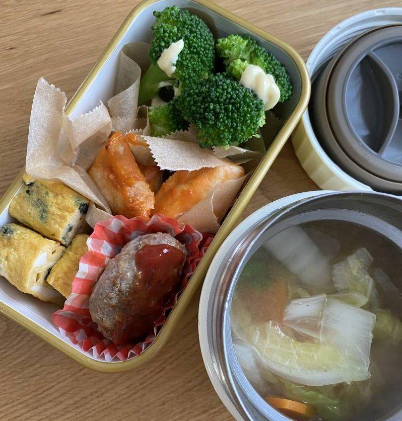 栄養満点 ゆる糖質オフ弁当 高校生の娘のダイエットも健康的に Esseonline エッセ オンライン 料理 レシピ 栄養 レシピ