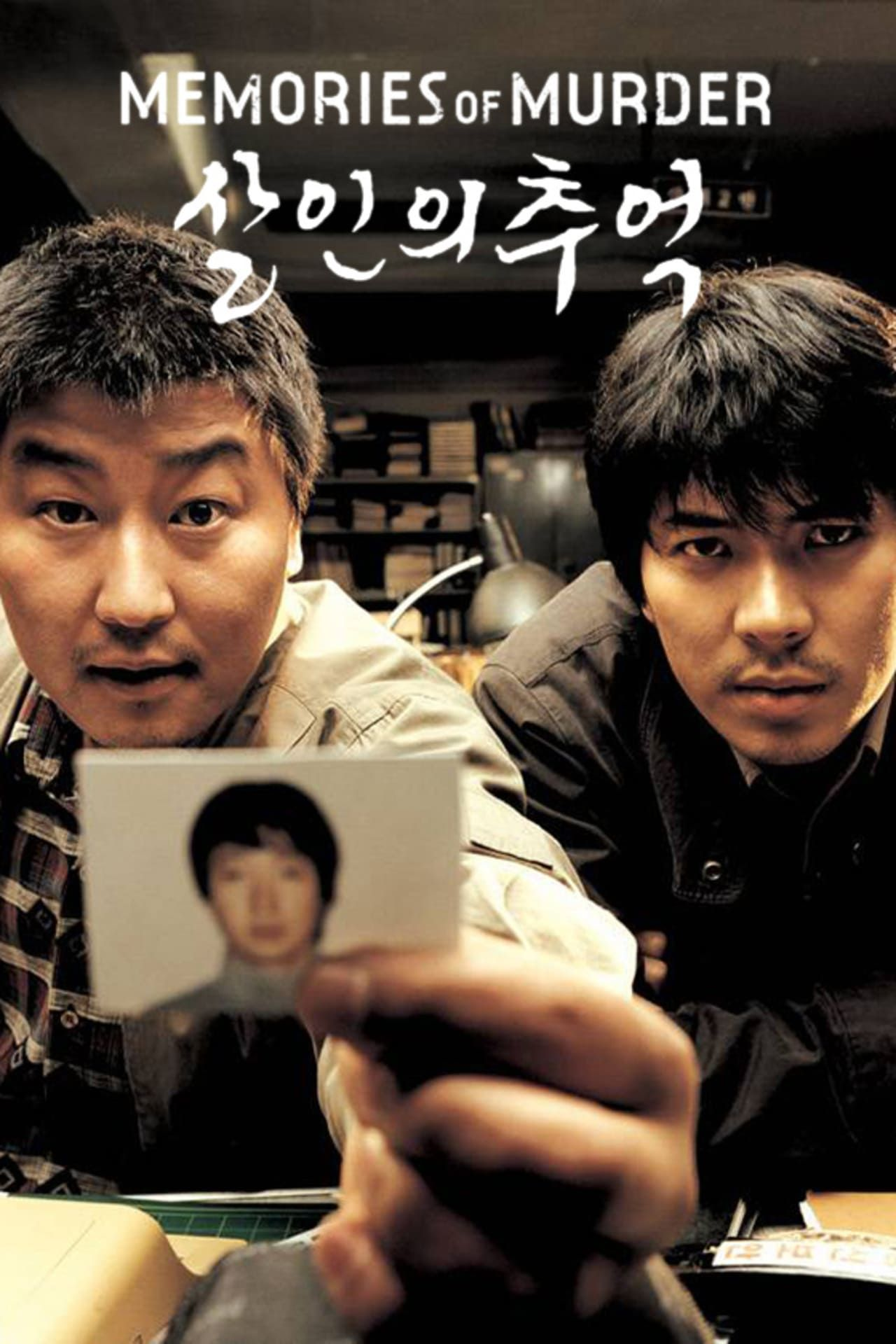 Pin On Download Full Movie Hd Streaming Online Free Watch