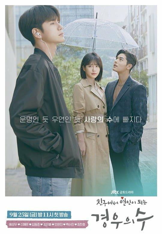 More Than Friends Main Poster Drama Korea Korean Drama Korean Drama Movies