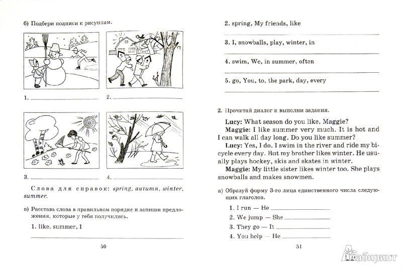 Таблицы 1 2 класса математике бесплатно распечатать без регистрации