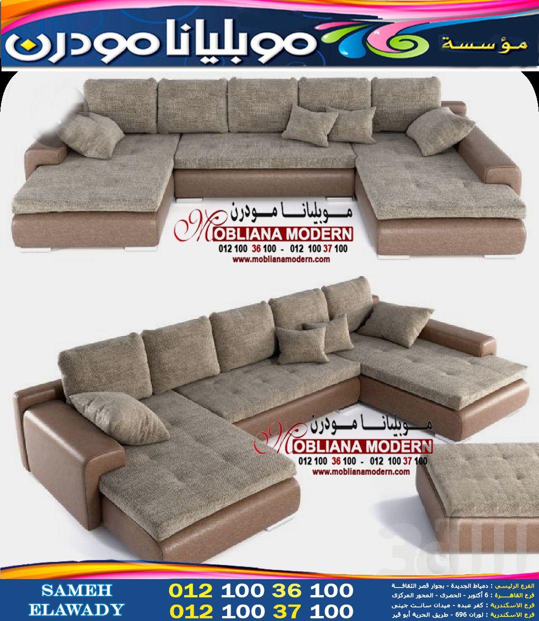 صور ركنات 2023 احدث تصميم ركن مودرن Sectional Couch Couch Living Room