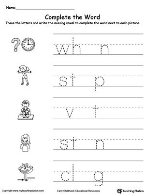 Complete Words With the Missing Vowel: E, O, U   Phonics, Worksheets ...