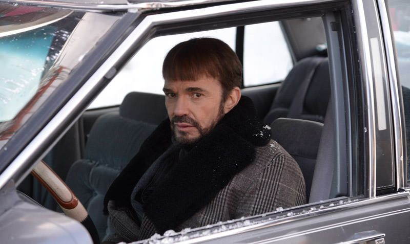 Lorne Malvo - Fargo - Psikopat Karakter
