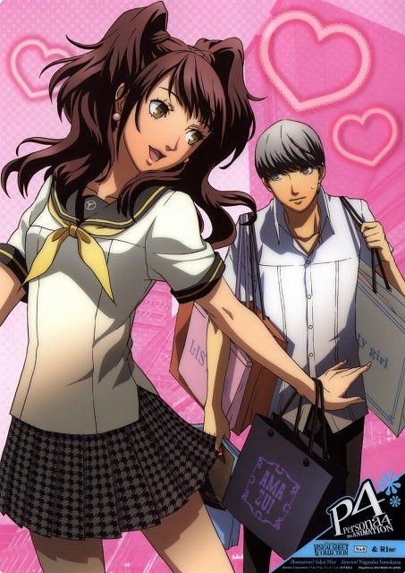Persona 4 rise romance