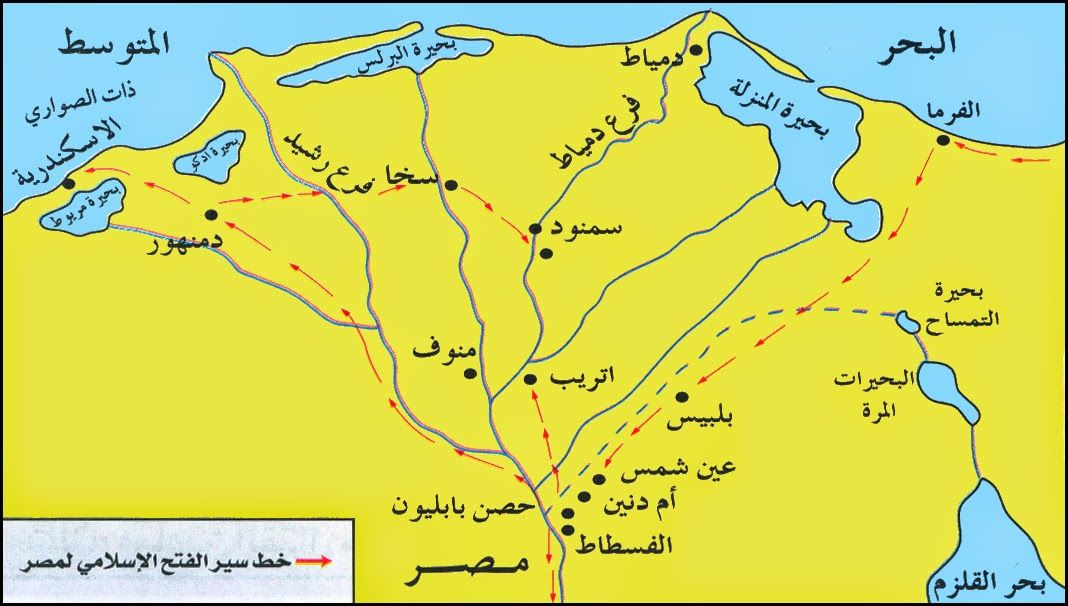 كنوز التاريخ قديمه وحديثه عمرو بن العاص وفتح مصر History Blog Posts Map