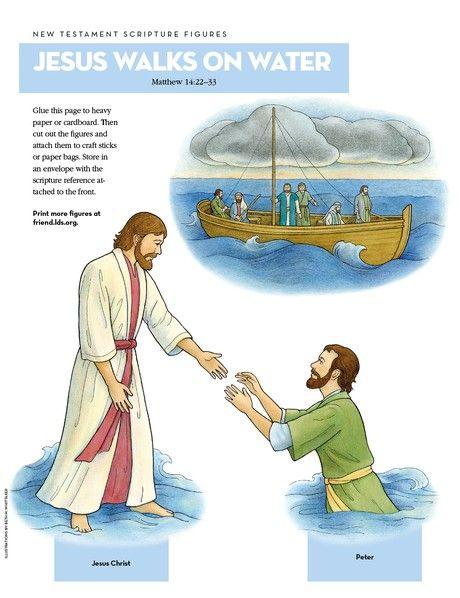 Scripture Figures, Jesus Walks on Water | Jesus walk on ...