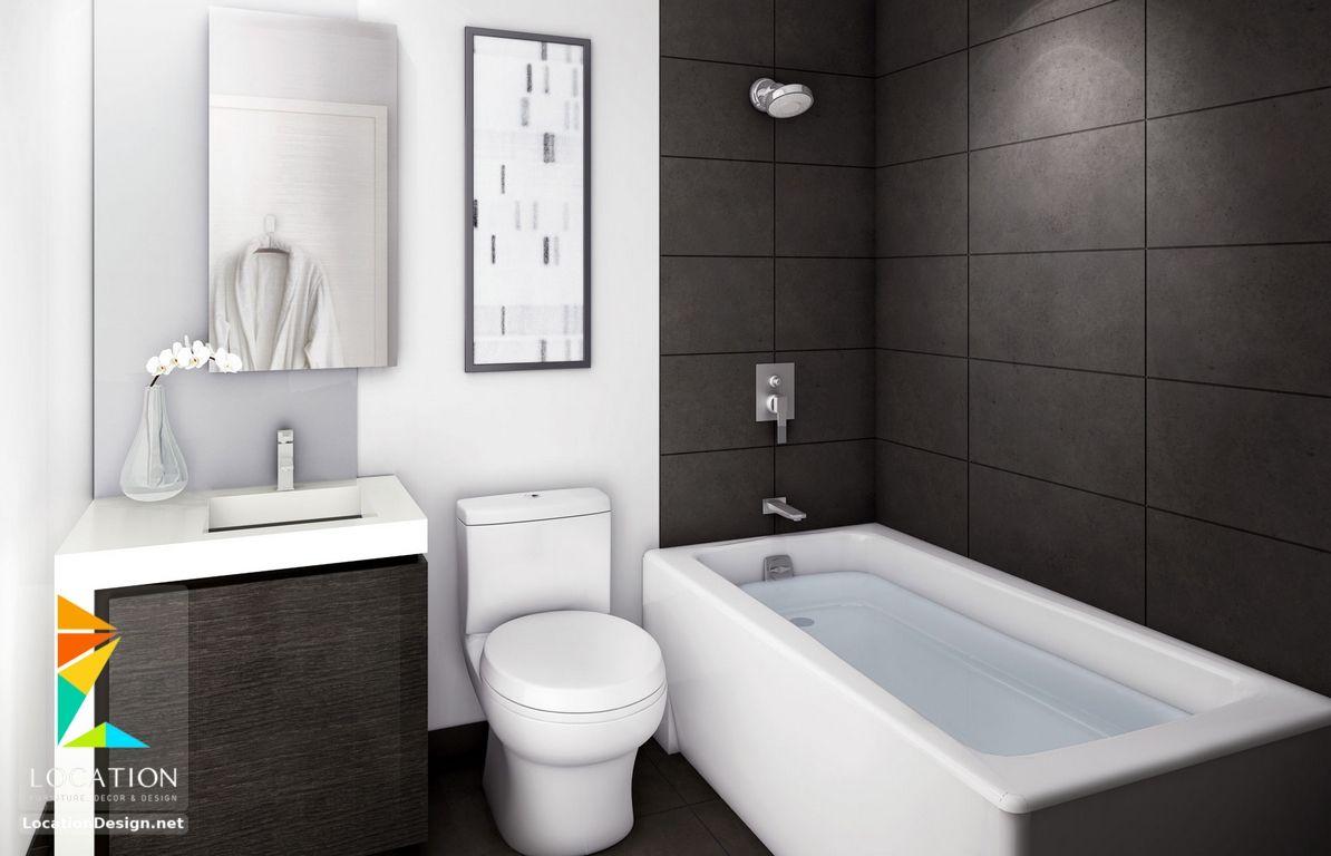 ديكورات حمامات صغيرة المساحة 50 تصميم حمامات مودرن بأفكار رائعة جدا Modern Small Bathrooms Contemporary Small Bathrooms Small Space Bathroom