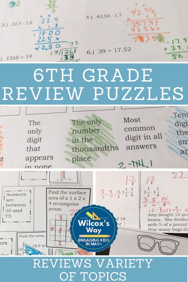 No Prep 6th Grade Math Review Puzzles | Math, Middle school maths ...