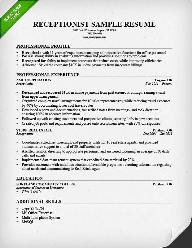 receptionist resume sample resume Pinterest Receptionist - Resume Objective Ideas