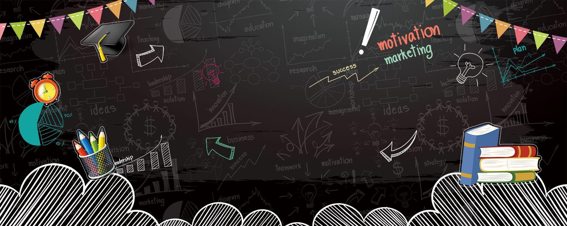 School Blackboard Chalk Words Black Banner Spanduk Desain