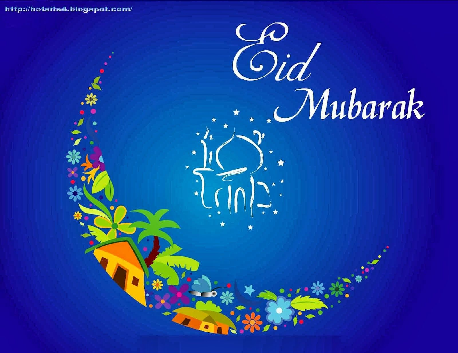 eid now  Eid mubarak wallpaper, Eid greetings, Eid mubarak images