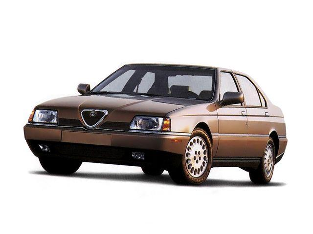 Alfa Romeo 164 Pdf Service Manuals  Workshop And Repair