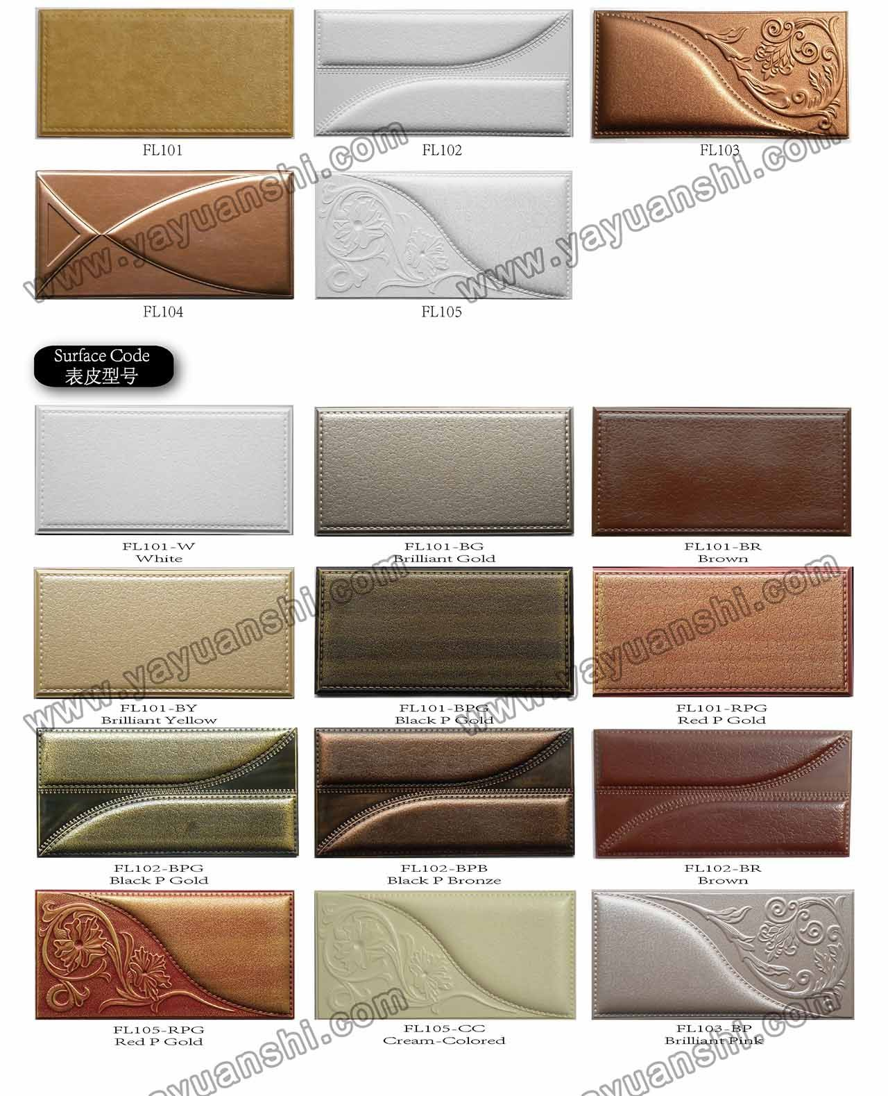 Yayuanshi 3D Leather Panel, Faux Leather tiles, 3D Leather Ceiling ...