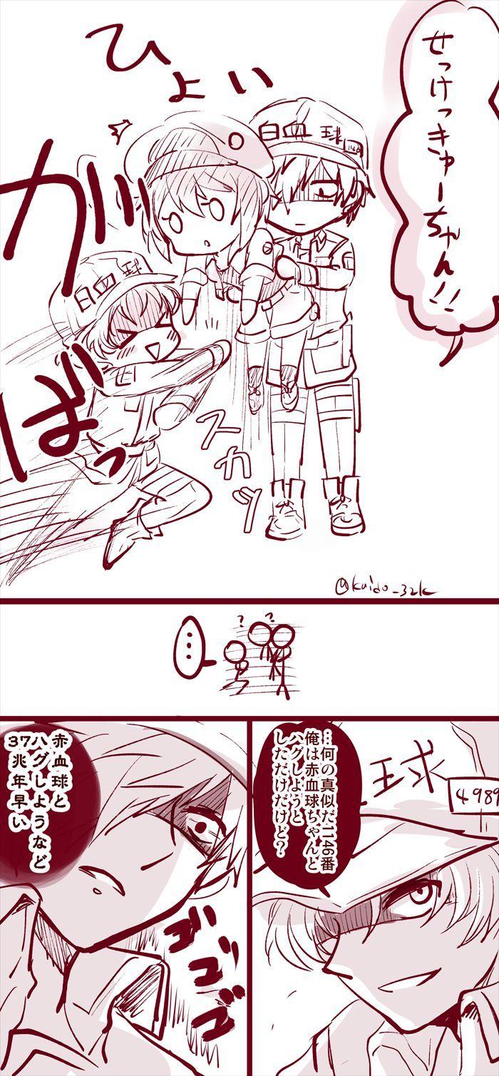 【Pʜᴏᴛᴏʙᴏᴏᴋ】 ʰᵃᵗᵃʳᵃᵏᵘ ˢᵃⁱᵇᵒᵘ Blood anime, Yandere