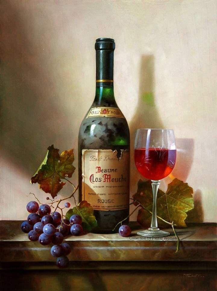 наблюдать старое вино стихи фото при бетонировании