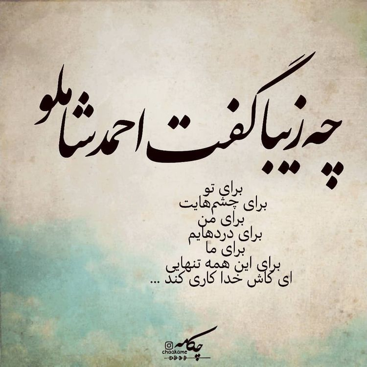 Pin On Quotes شعر