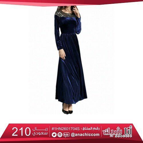 كوني جميلة وفي أجمل اطلالاتك فستان سهرة نسائي طويل ب أكمام طويلة و خصر ضيق متجر أناشيك فساتين موضة Long Sleeve Dress Dresses Dresses With Sleeves