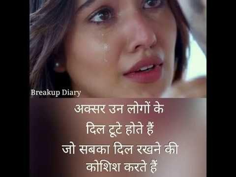 Very Sad True Heart Touching Love Story In Hindi दल क छ