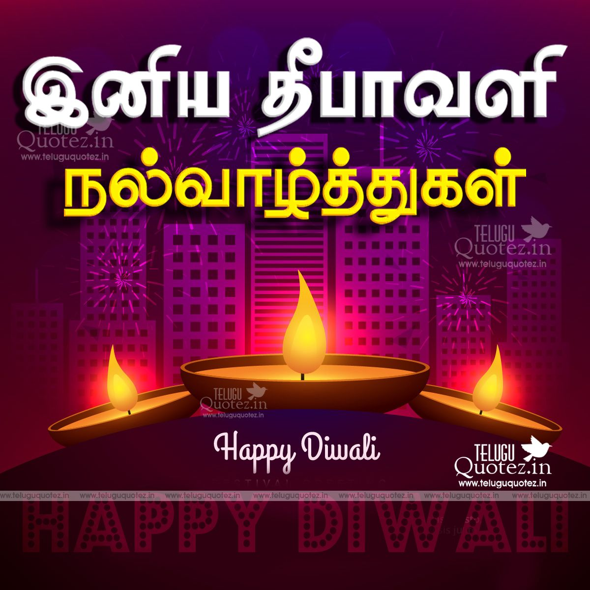 Happy diwali tamil quotes wisheswish you happy diwali tamil happy diwali tamil quotes wisheswish you happy diwali tamil quoteshappy diwali sms kristyandbryce Image collections