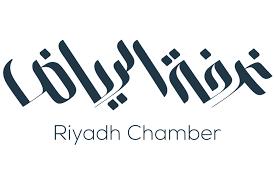 غرفة الرياض تستعد لإطلاق حملة لت أهل الشباب في 12 نشاط تجاريا صحيفة وظائف الإلكترونية Tech Company Logos Company Logo Gaming Logos