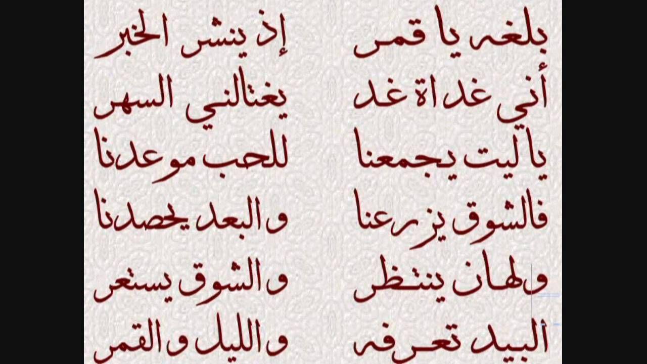 بلغه يا قمر Cards Against Humanity Calligraphy