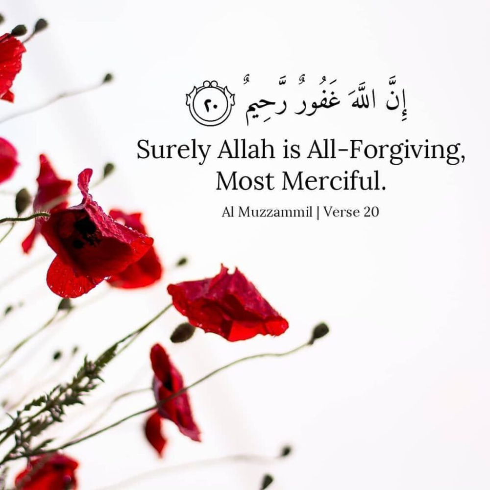 Life Changing Quotes Islam