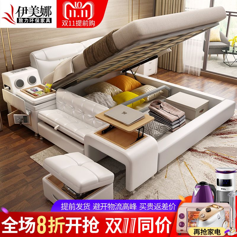 Leather Bed Tatami Bed Simple Modern Leather Bed Double Bed