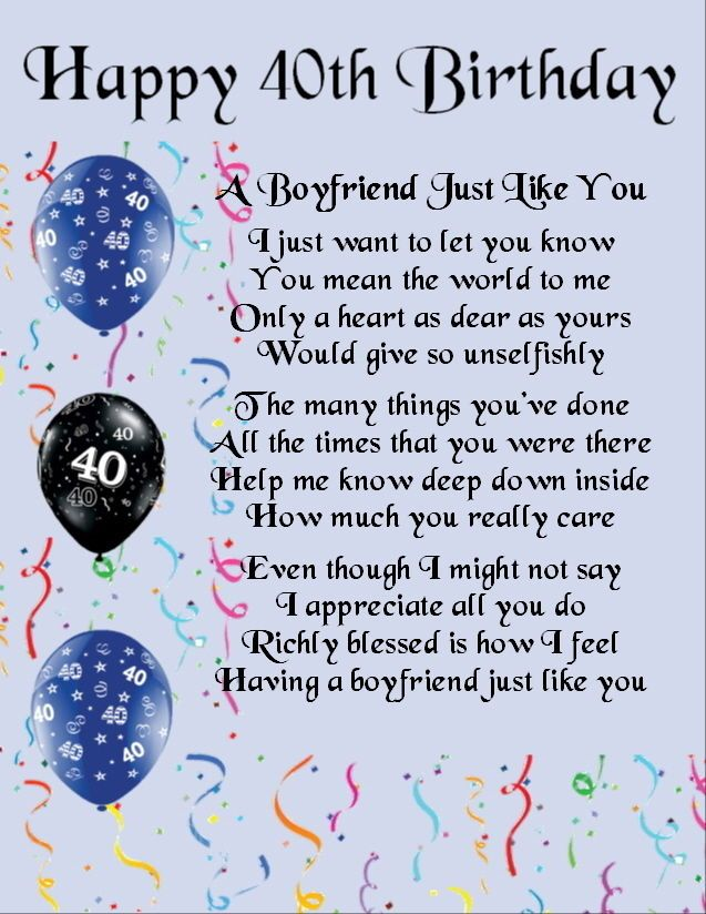 Personalised Poem Print 40th Birthday Design Boyfriend Poem