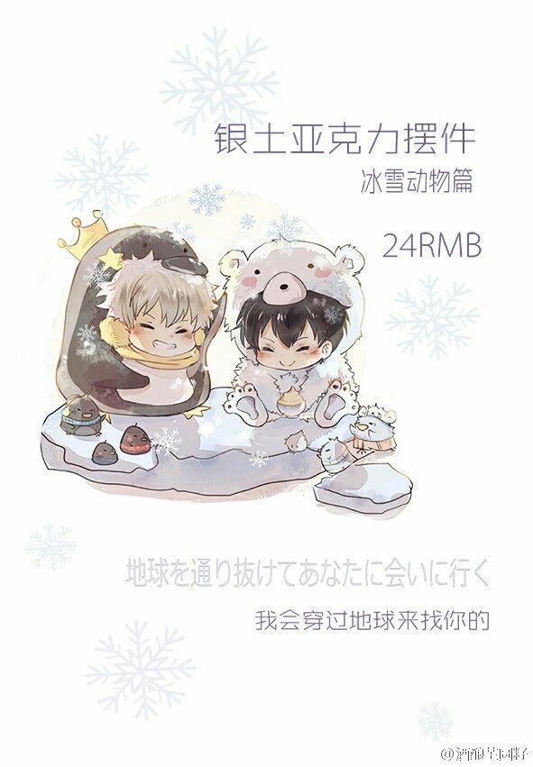 -木鬼- 's Weibo_Weibo