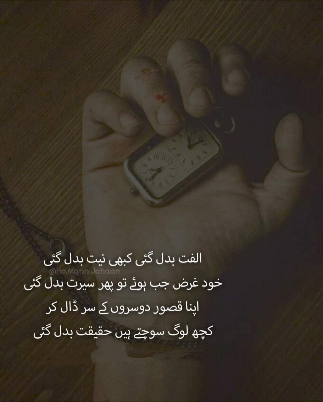 Pin by 🇿 🇮 🇦 on Urdu Lover Poetry quotes, True words