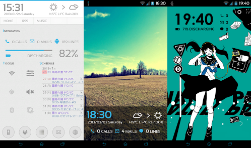 Android home - Google 検索