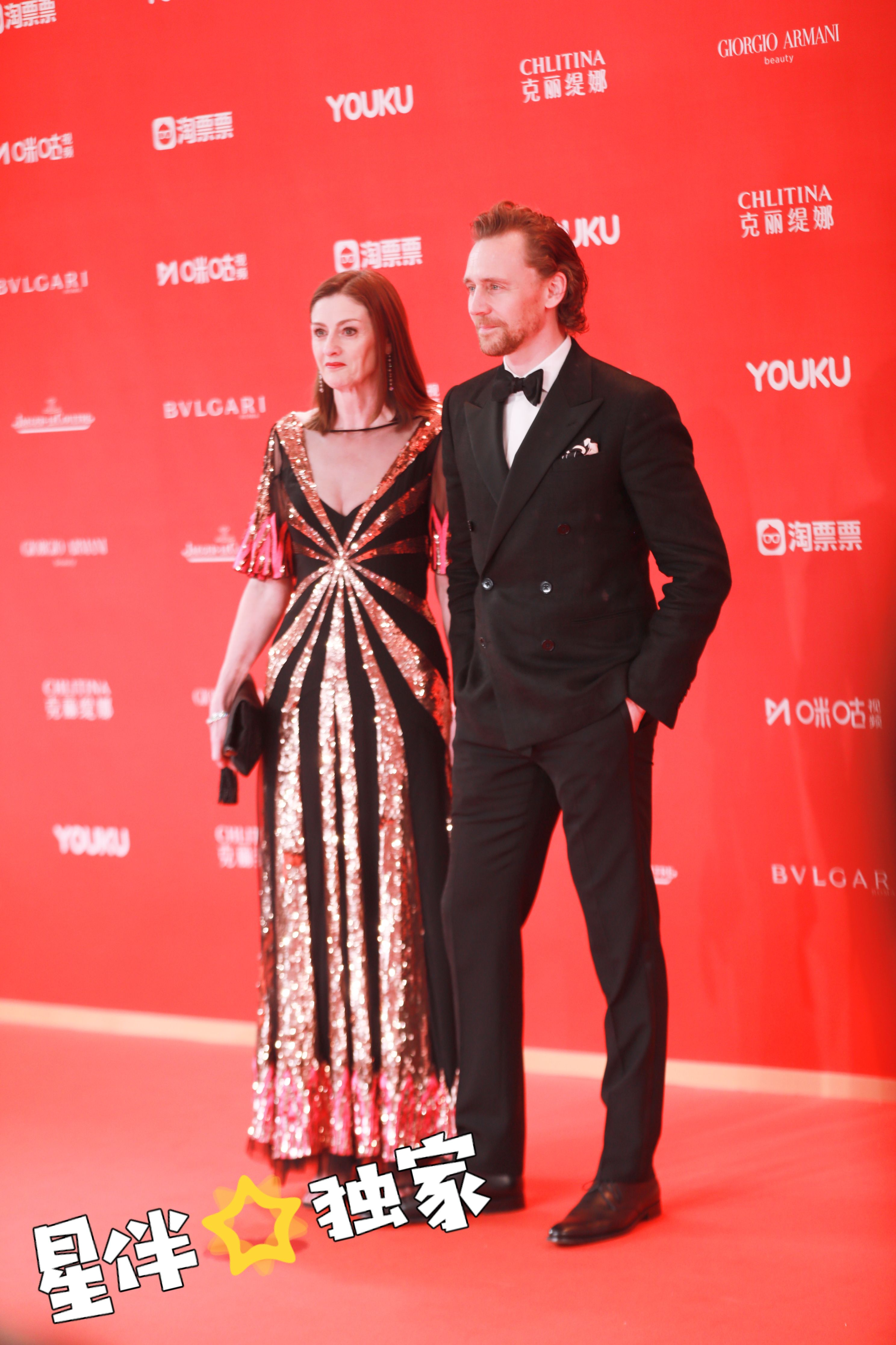 Pin By Laura Bauer On Mr Hiddleston Formal Dresses Long Fashion Formal Dresses
