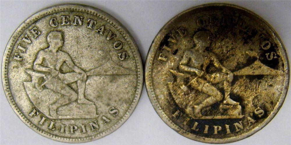 Philippines 5 Centavos Coins 1903