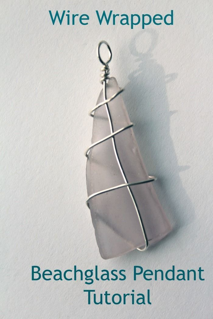 How to make a wire wrapped beach glass pendant style on main how to make a wire wrapped beach glass pendant style on main seaglassnecklace aloadofball Images