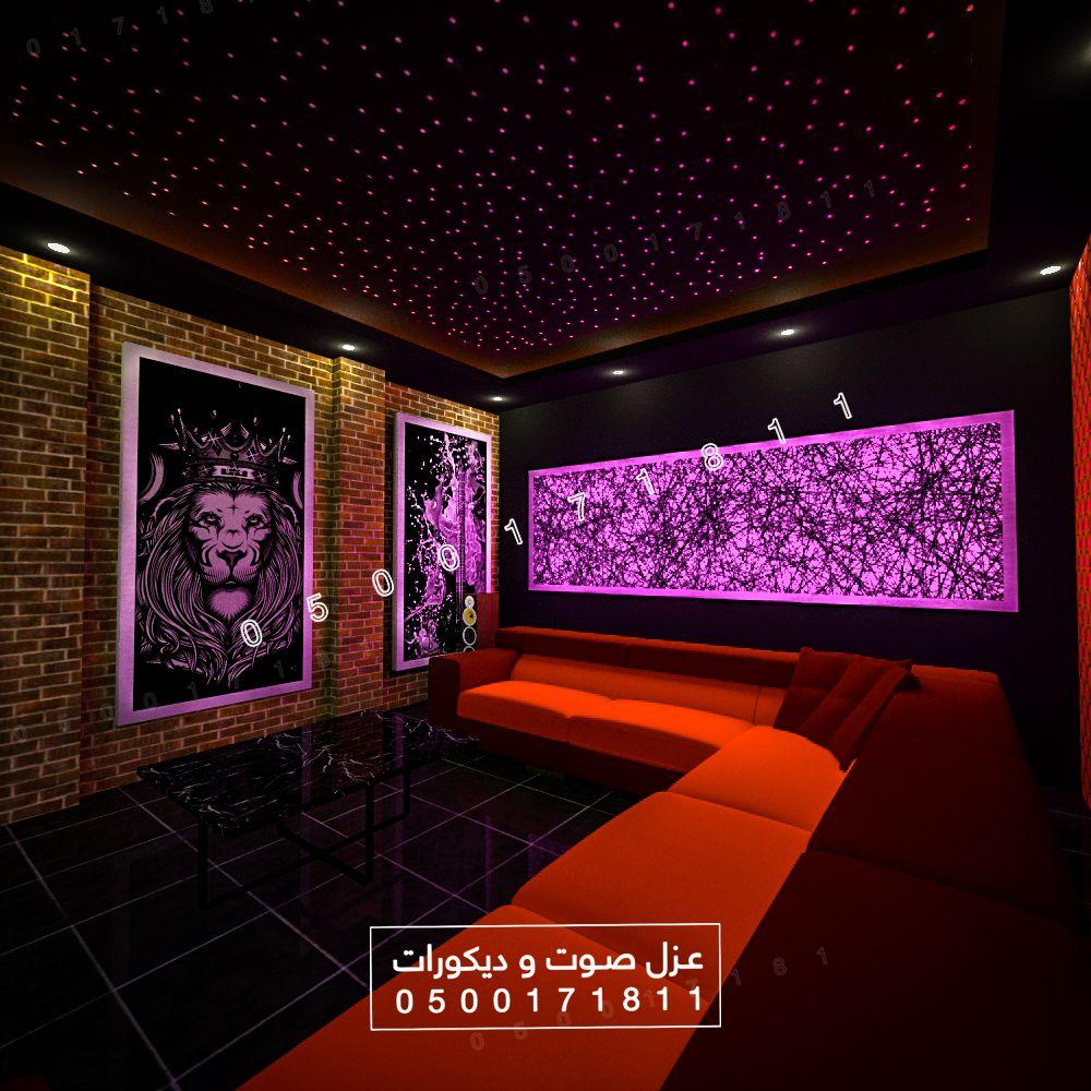 الياف ضوئية الرياض Ceiling Design Design Home