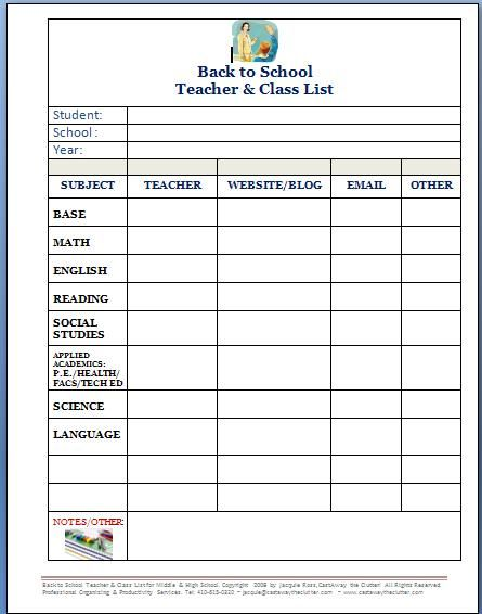 Back to School Free Teacher and Class List form #printables - avid tutorial request form