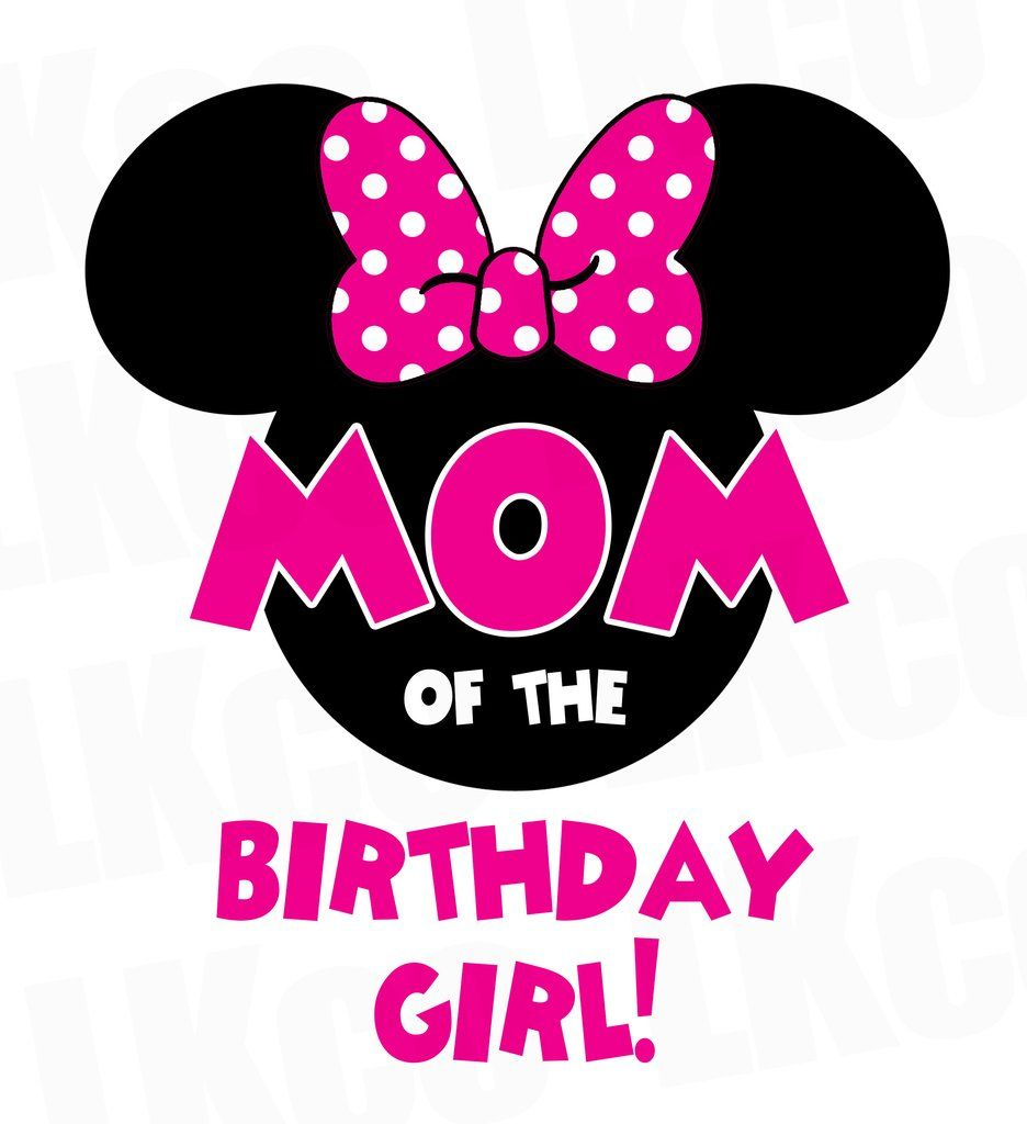 Minnie Mouse Iron On Transfer Mom Of The Birthday Girl Pink