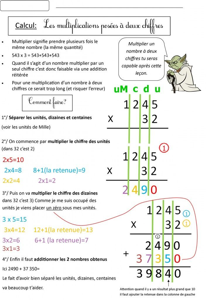 Multiplication pos e 2 chiffres classroom pinterest for Calcul multiplication ce2