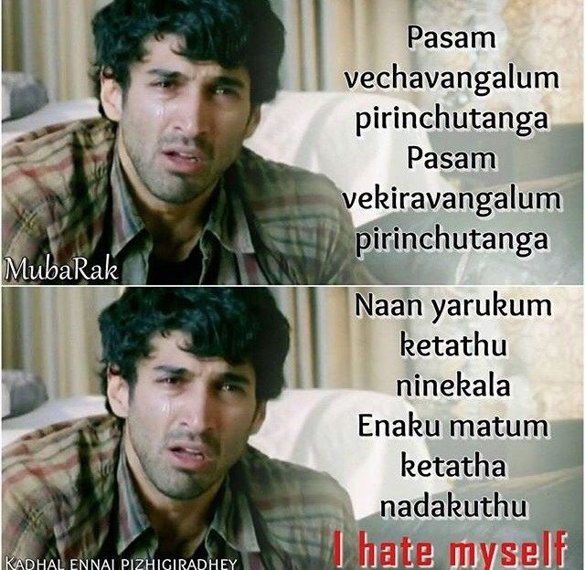 Love Quotes Tamil Instagram Iyu Me Love Is Mater