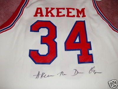 40c2335f1 Hakeem Akeem