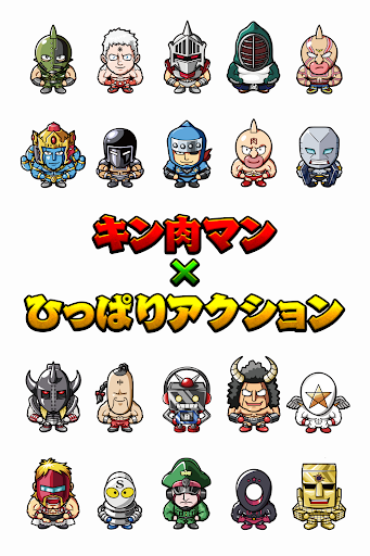 Kinnikuman Muscle Shot v7.1.02 Mod Apk Simple game