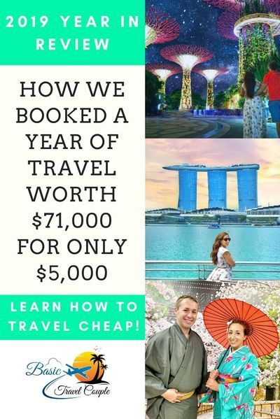 Learn how to travel hack your way around the world by utilizing points and miles. Whatever you might have on your bucket list destinations, there is a way to get there for less. Re-pin and read on how to travel for less. #cheaptravel #travelhacking #travel #creditcards