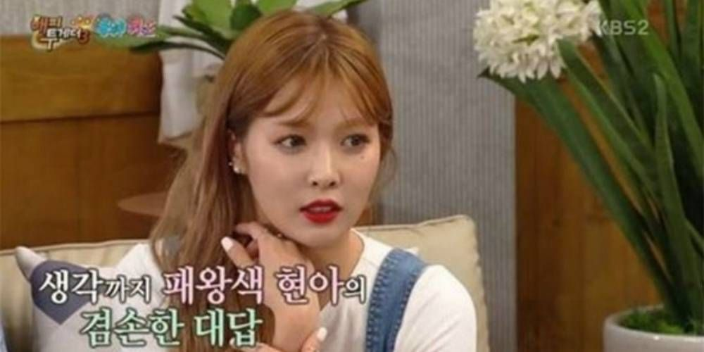Which female artists does HyunA consider to be sexy? | http://www.allkpop.com/article/2016/07/which-female-artists-does-hyuna-consider-to-be-sexy