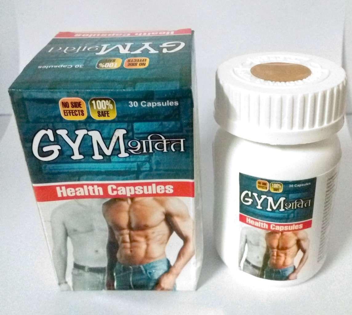 testosterone gym supplements