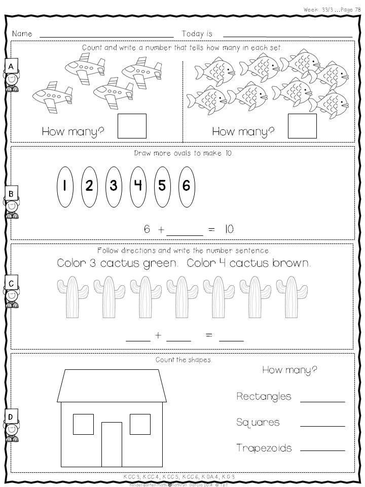 Set 6 Daily Math Printables Provides A Convenient Printer To Center Set Of Daily Skill Practice P Kindergarten Math Worksheets Daily Math Kindergarten Math