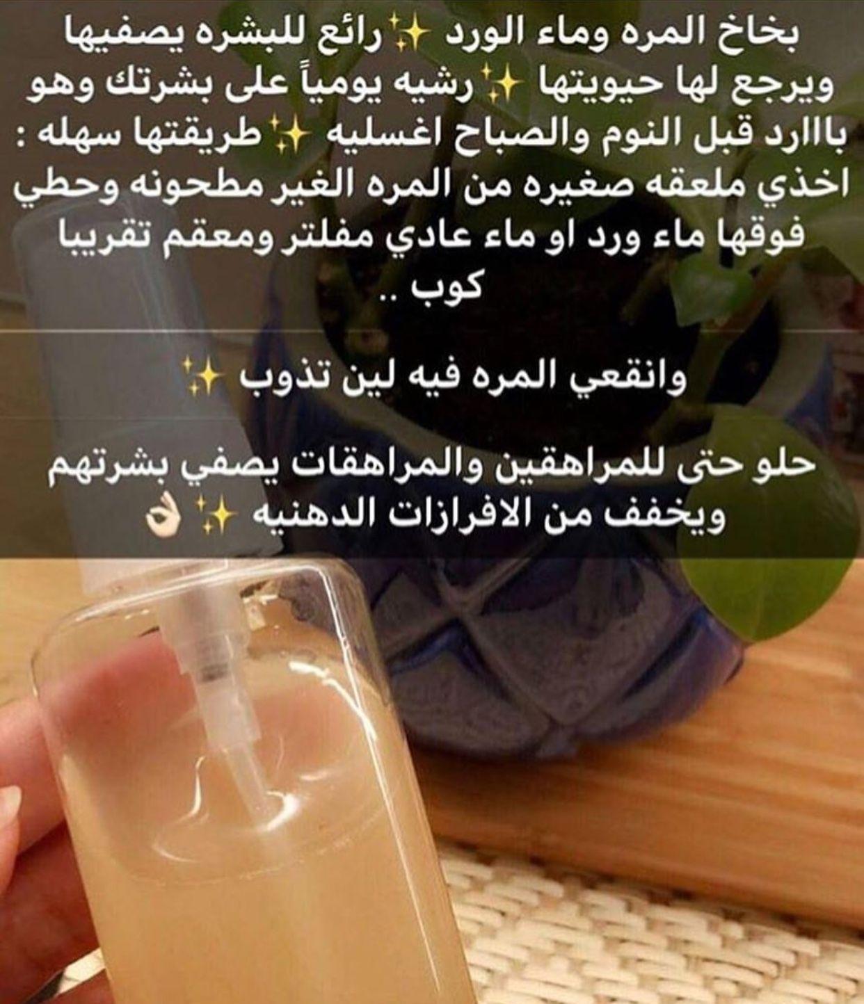 Pin By Noora12345 On Skin Care Body Skin Care Beauty Skin Skin Care